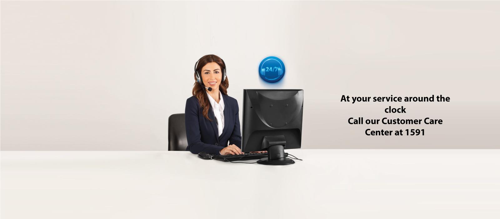 Call-Center-1600x700-Lebanon-E